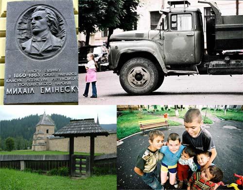 PhotoRaid 2005 – Agale prin Bucovina