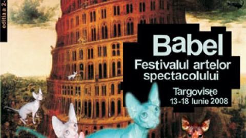 BABEL FEST 2008