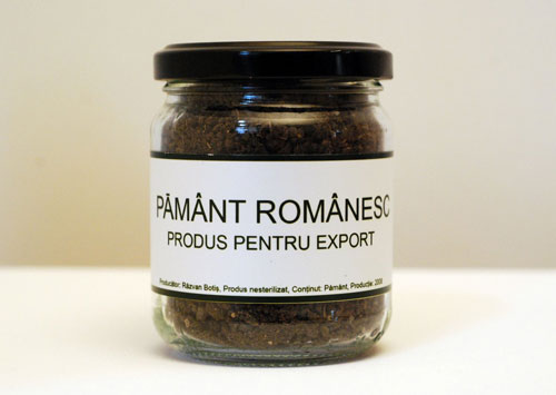 pamant-romanesc