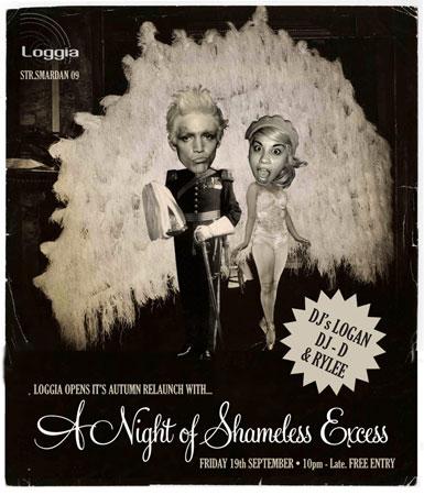 loggia-excess