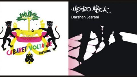 DARSHAN JESRANI (METRO AREA)