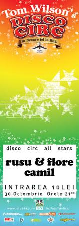 disco-circ-rusu-flore-camil