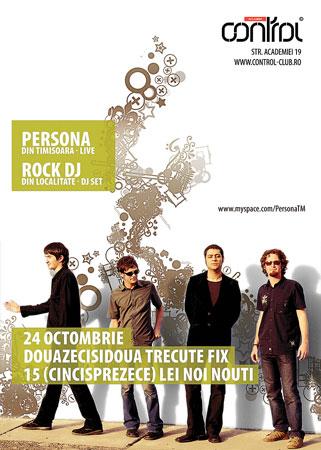 persona-tm-rock-dj-control