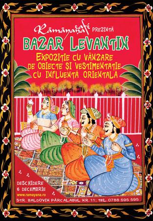 bazar-levantin