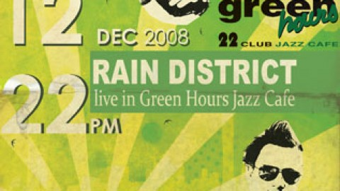 Rain District