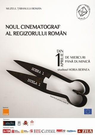 cinema-mtr