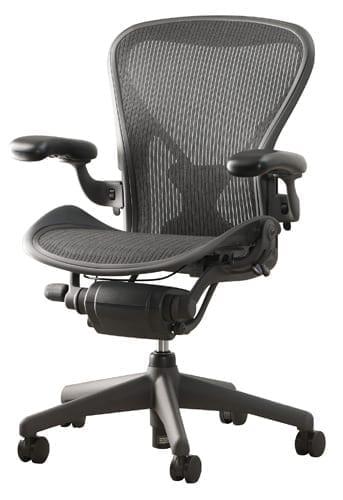 Ce scaun aveti la birou? herman miller