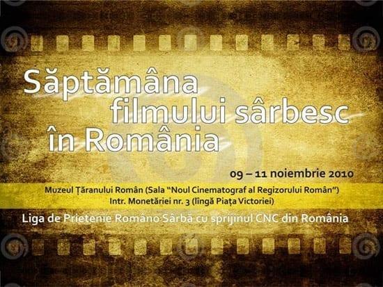 Săptămâna Filmului Sârbesc în România @ MTR