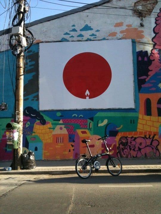 Panoul de pe Arthur Verona: Japonia