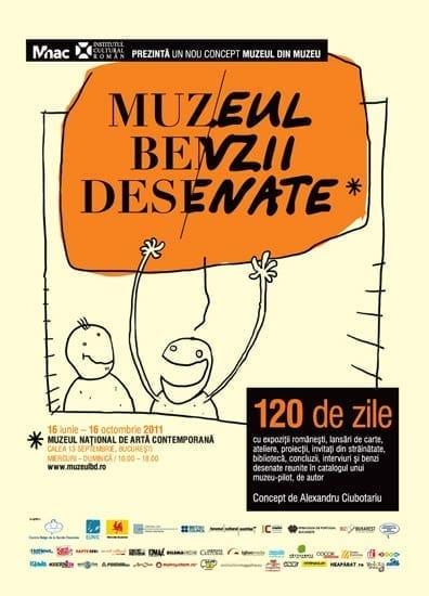 Muzeul Benzii Desenate @ MNAC