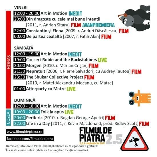 Filmul de Piatra 2.5 @ Piatra Neamț