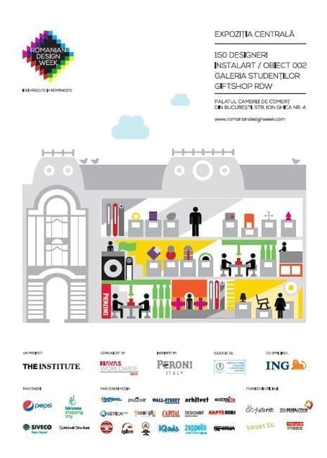 Romanian Design Week 2014 - evenimente colaterale