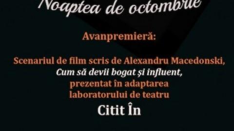 """Alexandru Macedonski la """"Noaptea de octombrie"""" @ Ceai la Vlaicu"""