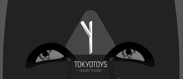 feeder insider w/ Tokyotoys