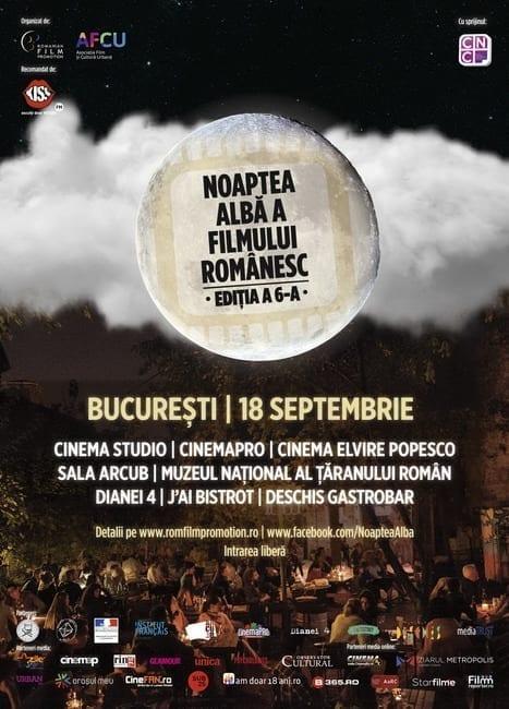 Noaptea Albă a Filmului Românesc București