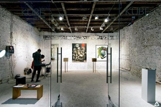 feeder insider exhibition kube