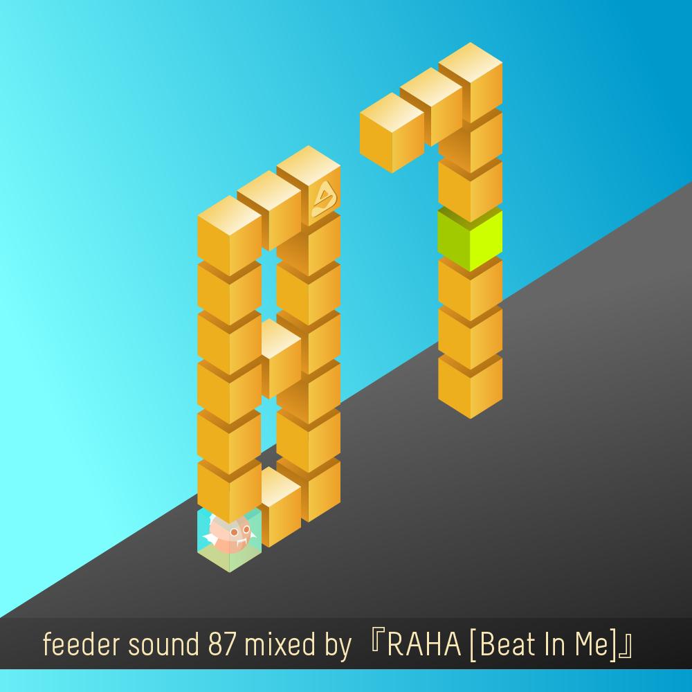 feeder sound RAHA