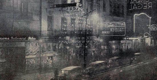1931 Cinema Capitol bulevardul elisabeta noaptea