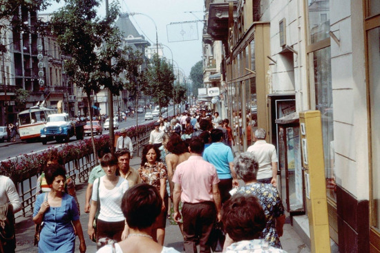 1979 Cinema Capitol b-dul Gheorghe Gheorghiu-Dej