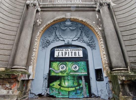 2016 Pisica Pătrată la Cinema / Teatrul de vara Capitol