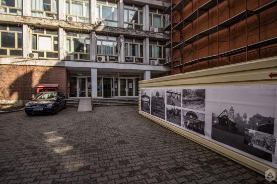 Studioul Horia Bernea - Cinema Muzeul Țăranului