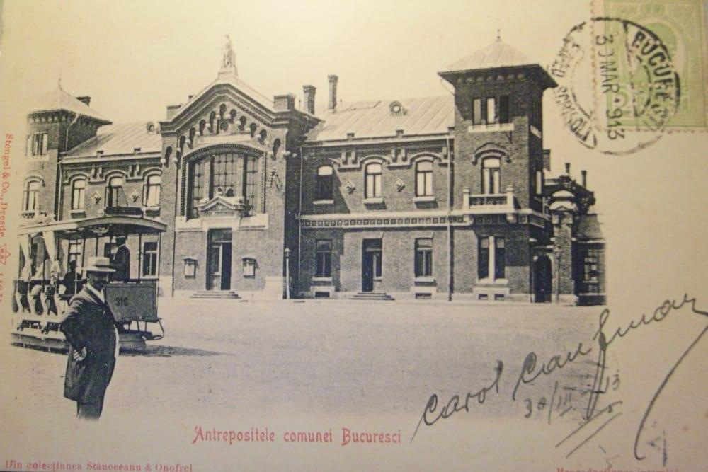 The Ark București