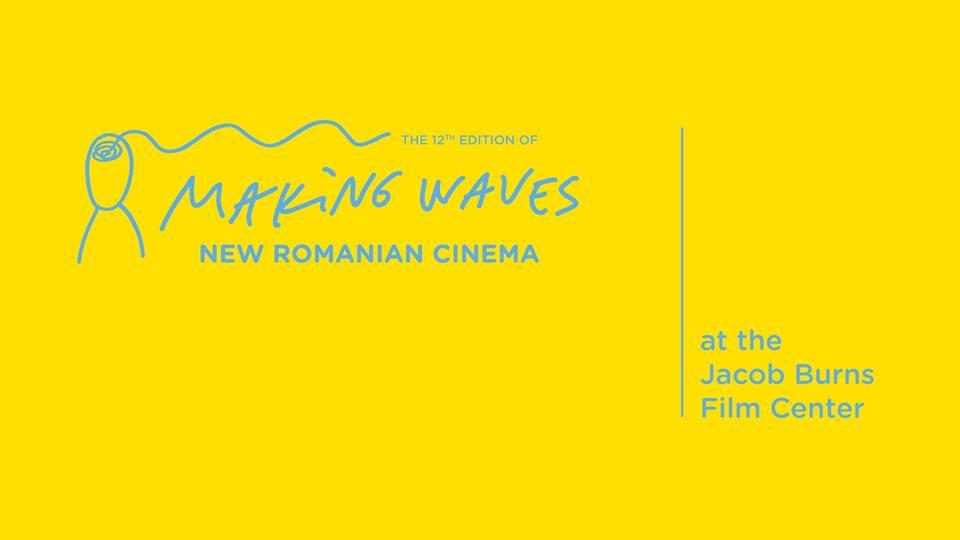 making-waves-new-romanian-cinema-2017-ny