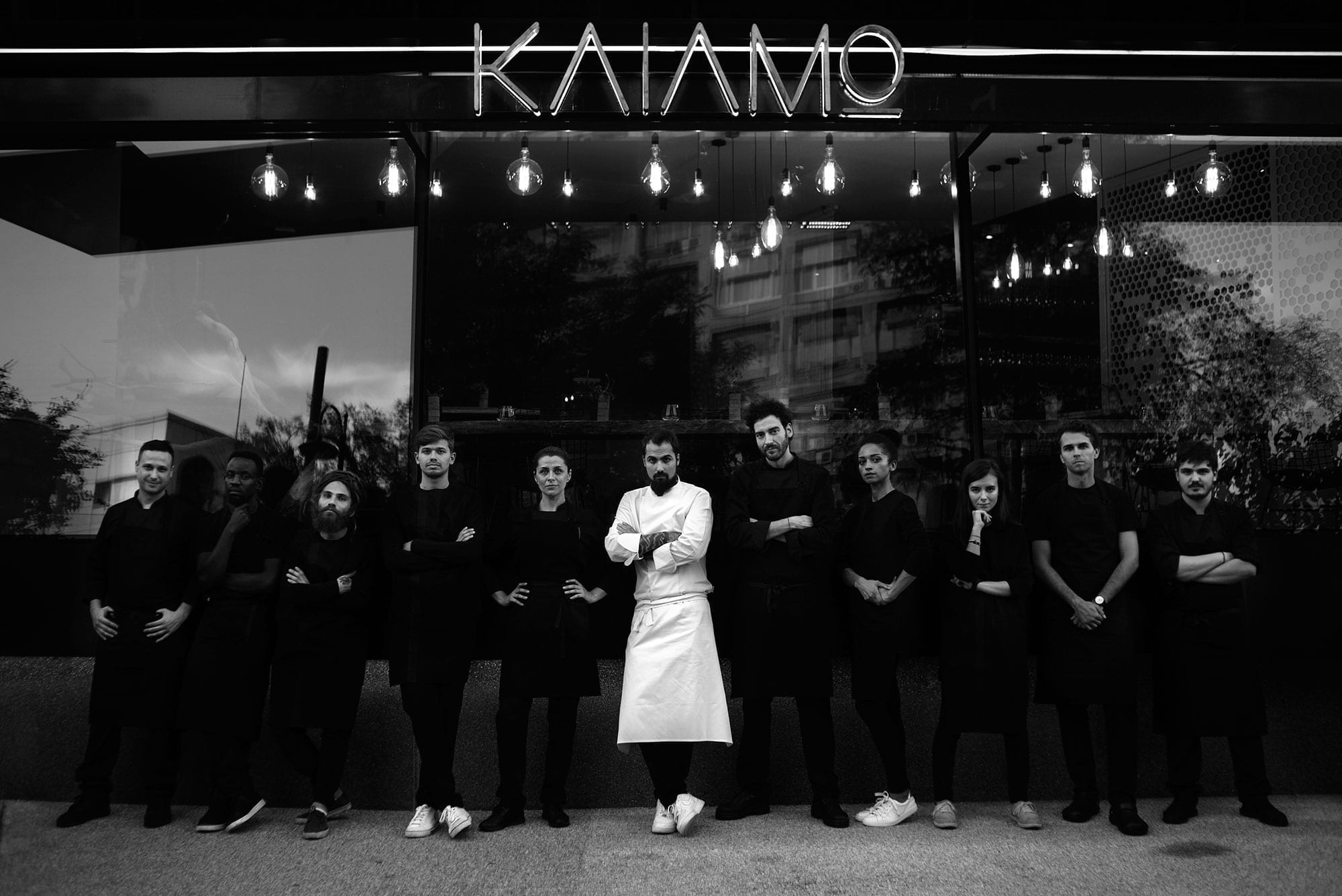Kaiamo team