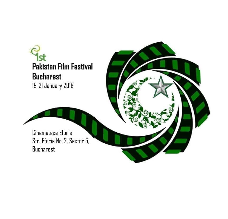 pakistan film festival