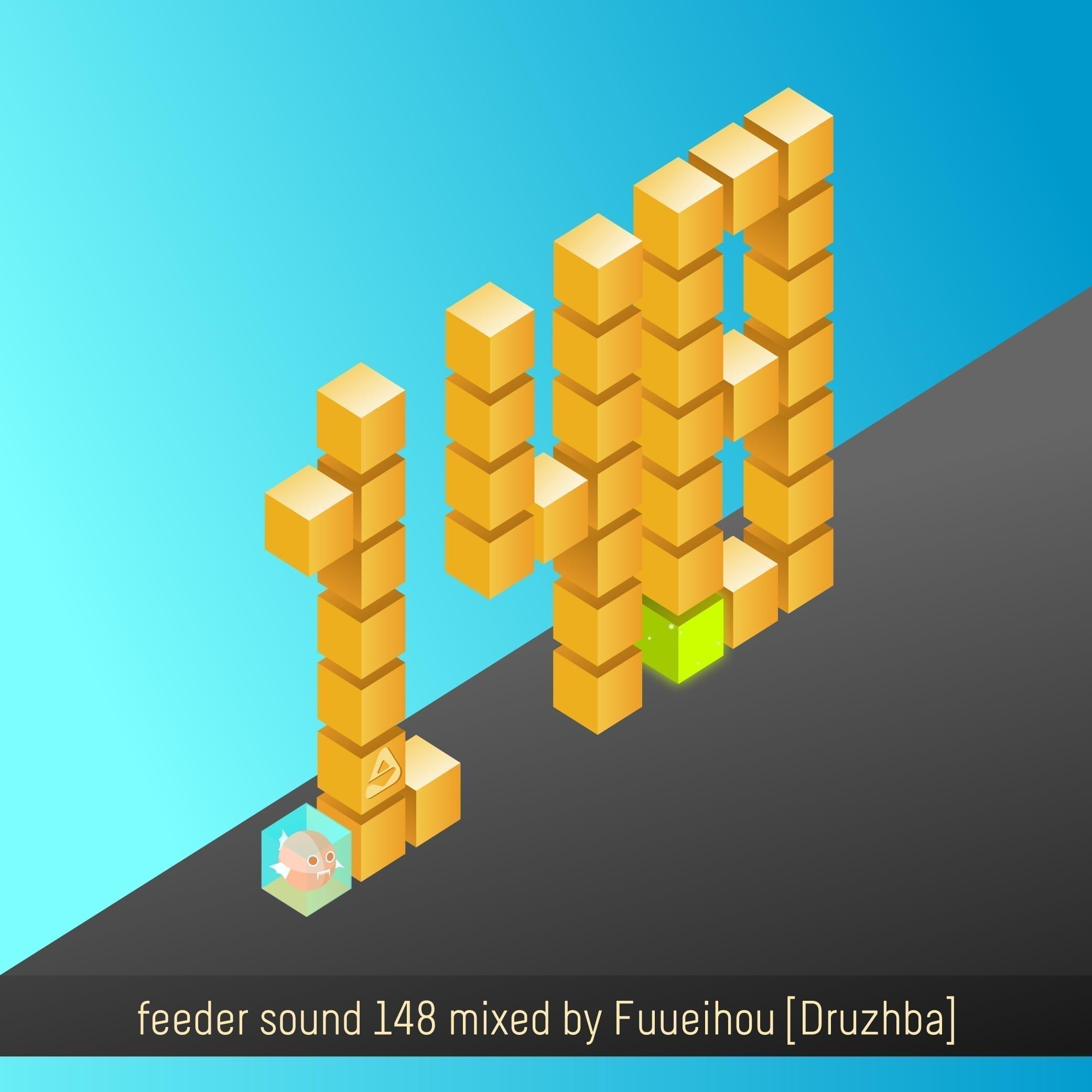 feeder sound 148 Fuueihou