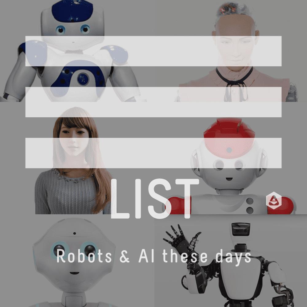 Robots & AIthese days