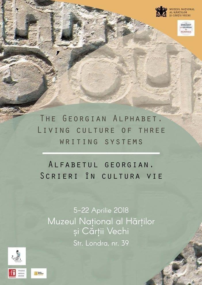 Alfabetul georgian. Scrieri în cultura vie
