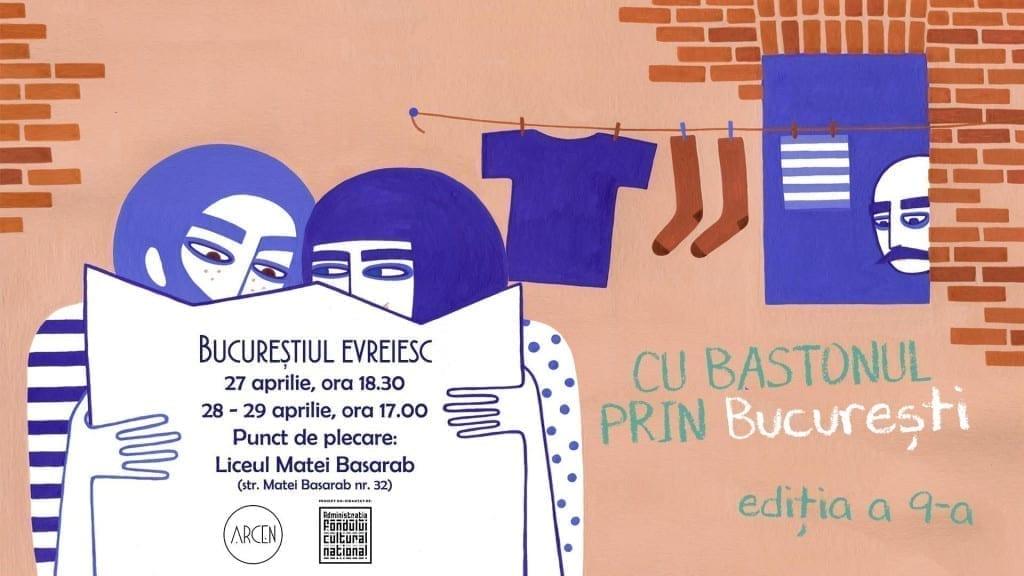 Cu bastonul prin București | Cartierul Evreiesc