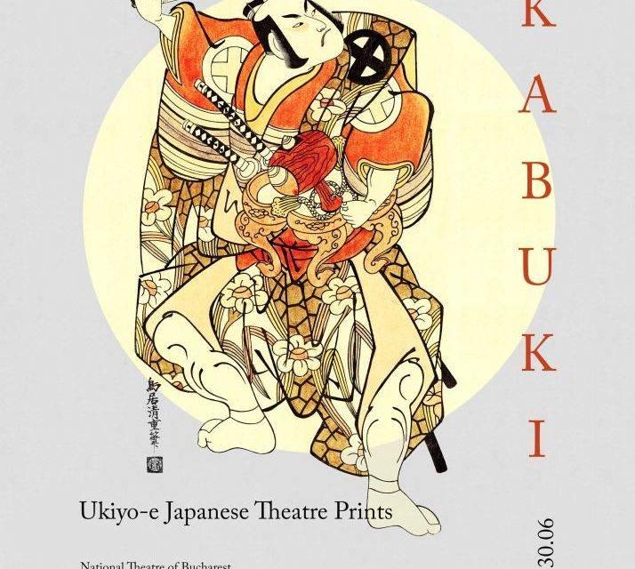 Expoziție de stampe japoneze Kabuki din Colecția George Șerban