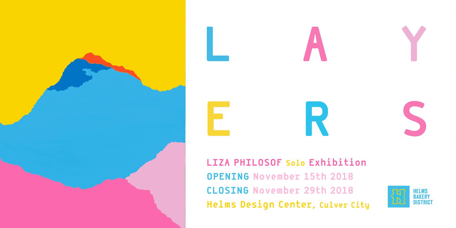 L A Y E R S solo exhibition by Liza Philosof