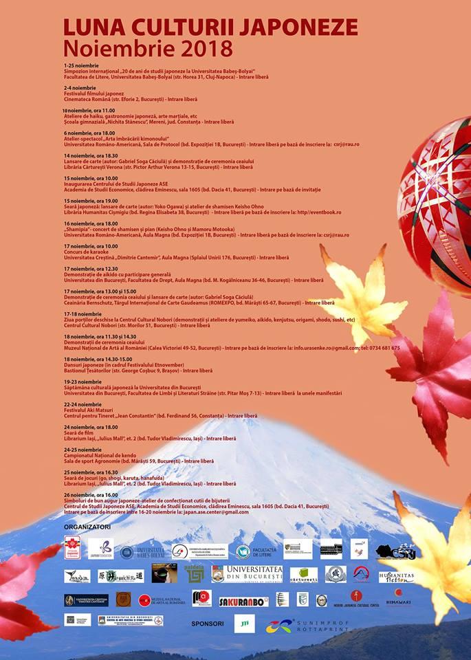 LUNA Culturii Japoneze (Festivalul filmului japonez)
