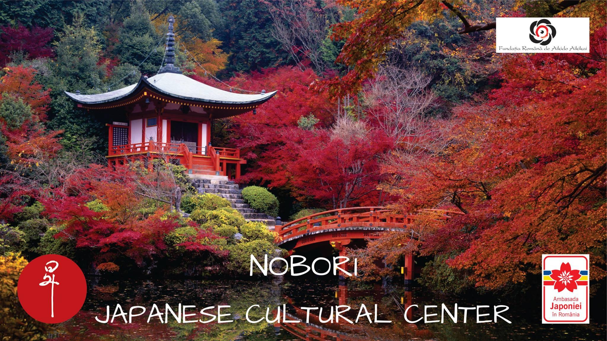 Luna Culturii Japoneze