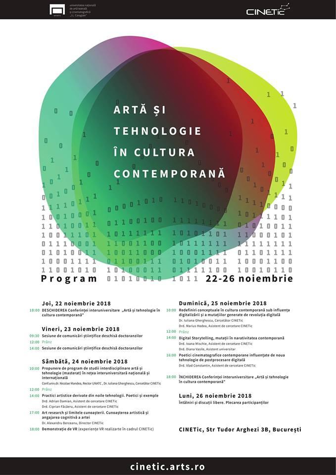 Artă și tehnologie în cultura contemporană
