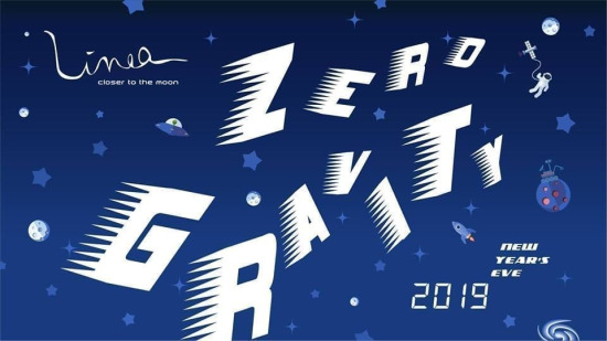 Zero Gravity / New Year's Eve