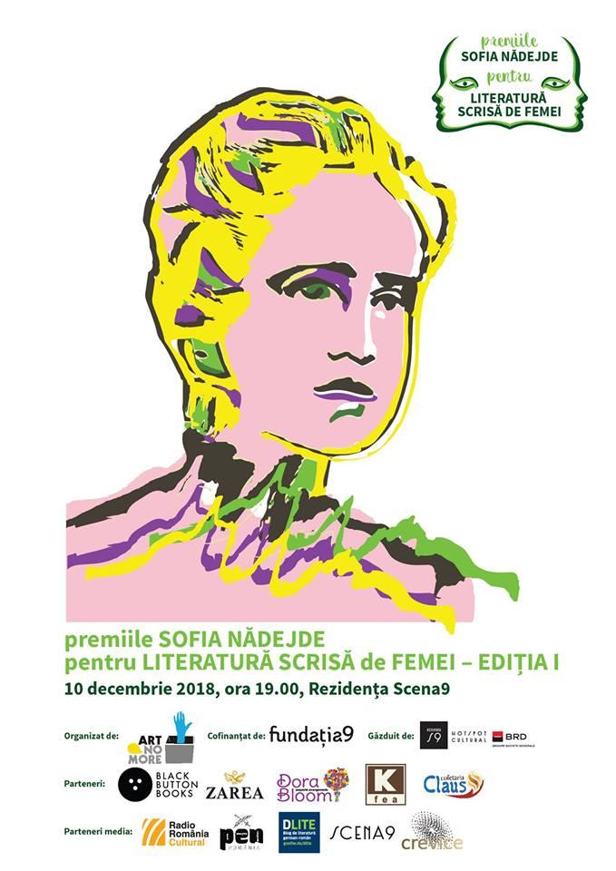 Gala Premiilor Sofia Nădejde pentru Literatură Scrisă de Femei