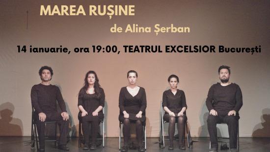 Marea Rusine - un spectacol de Alina Șerban