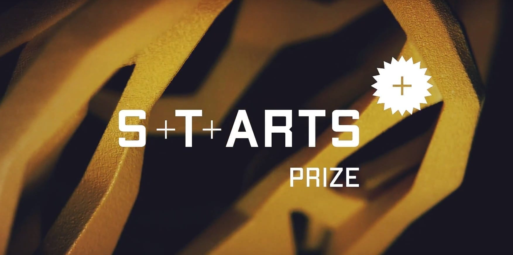 European Commission STARTS Prize submissions open