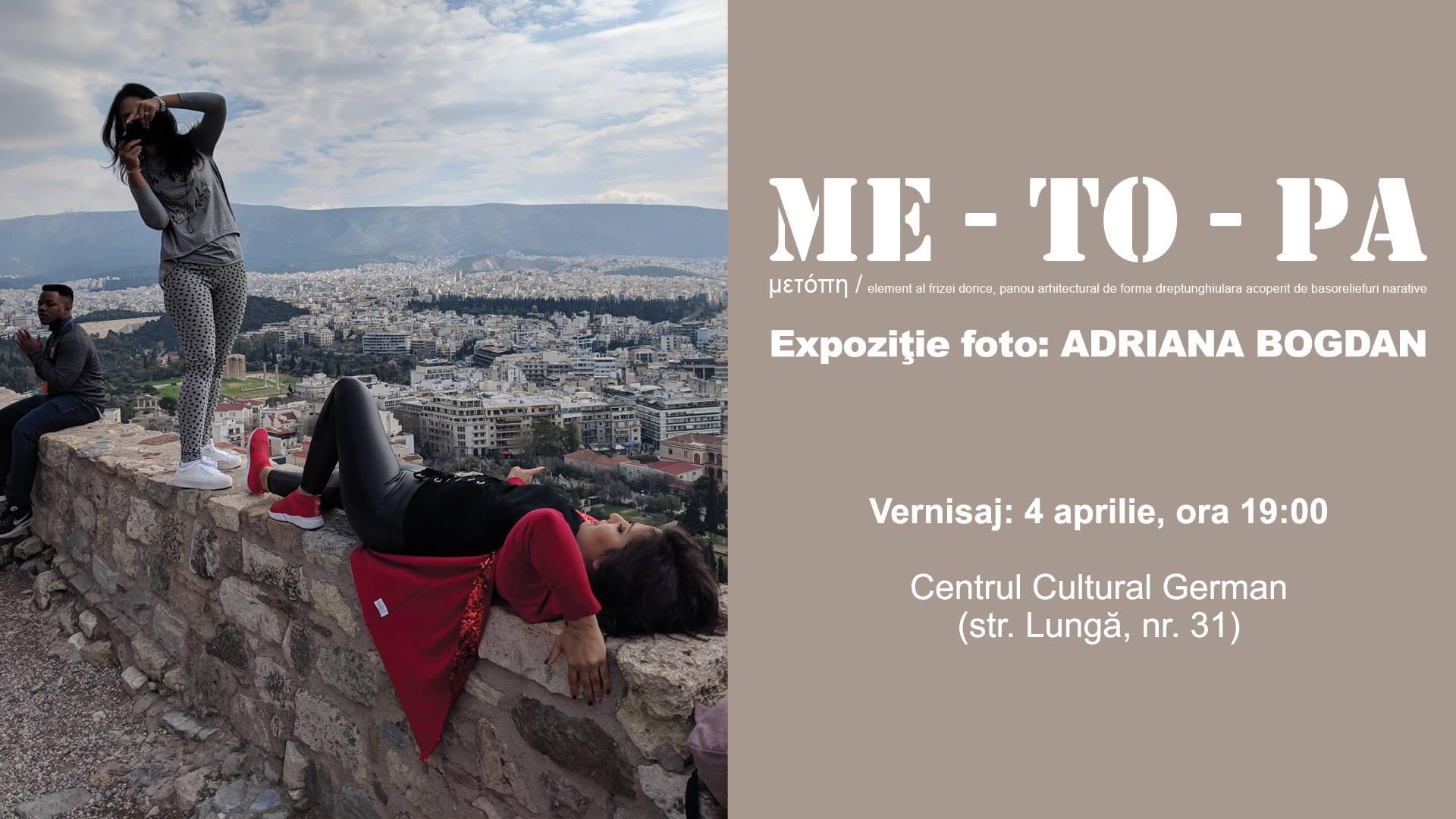 Metopa - Adriana Bogdan