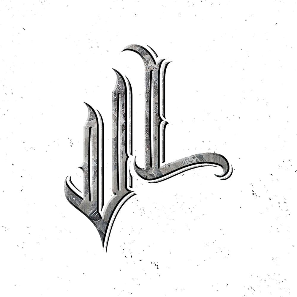 amo - find turn ep [VL LTD]