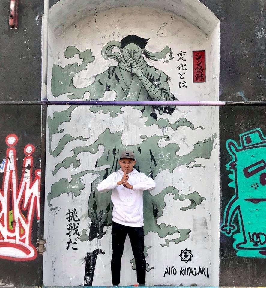 Aito Kitazaki street art