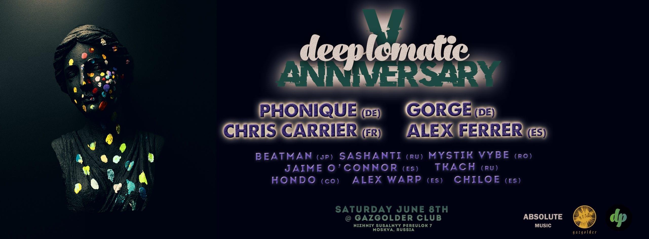 Deeplomatic V Anniversary