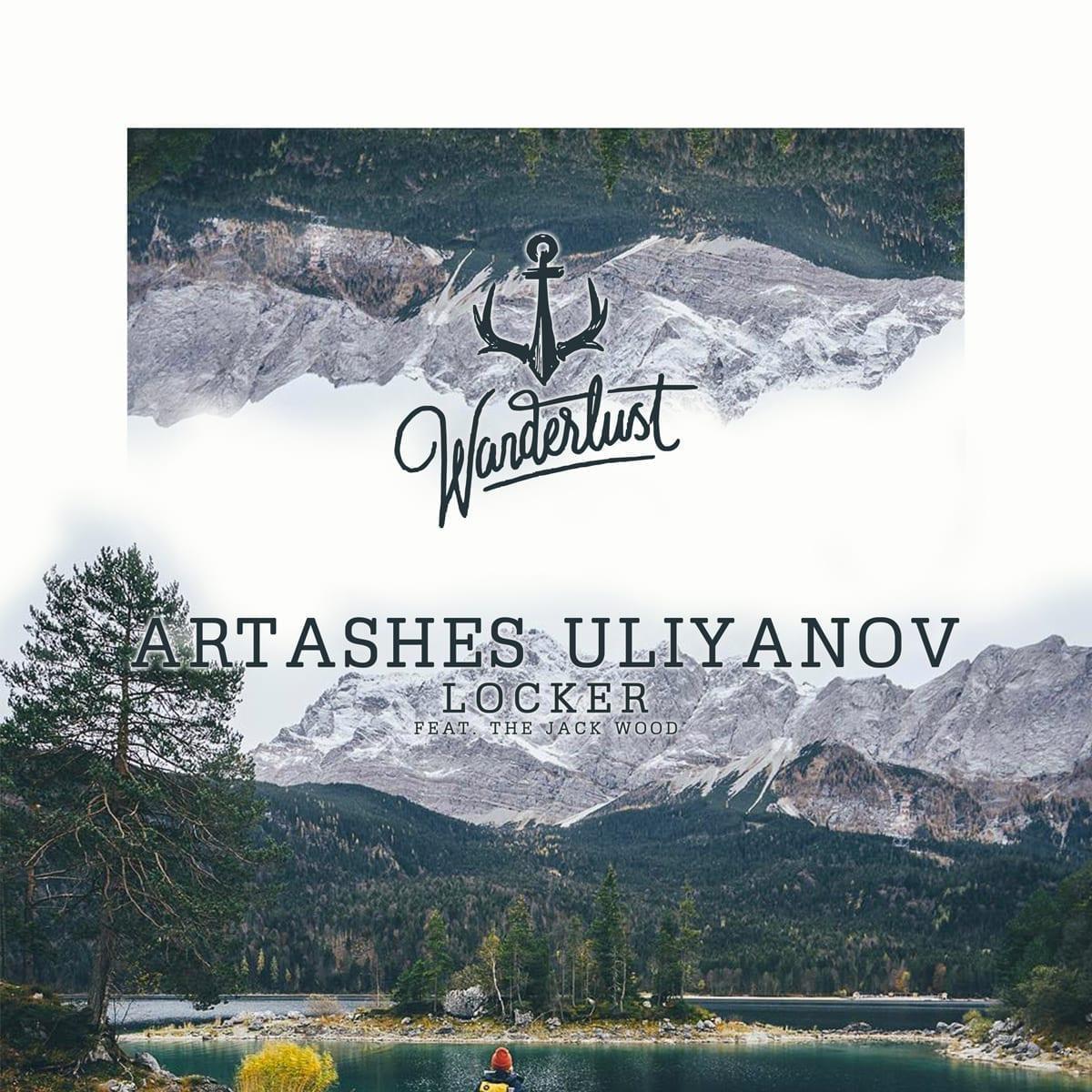 Artashes_Uliyanov_Locker