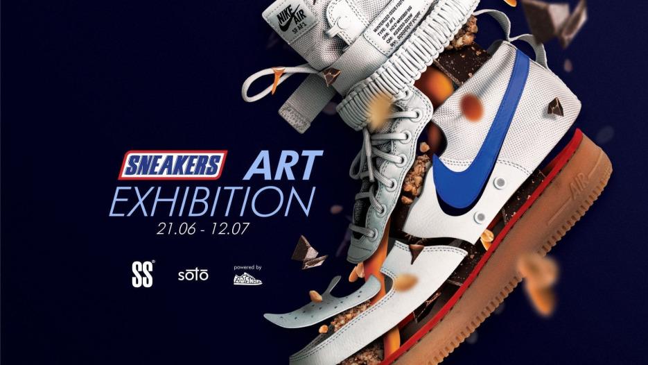 Sneakersart_event