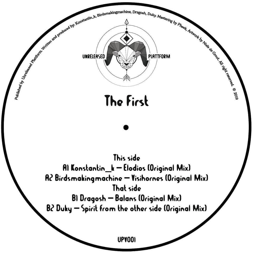 various artists - the first [unreleased plattform]