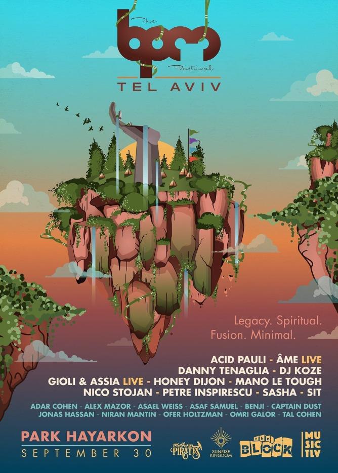 The BPM Festival Tel Aviv 30.9